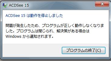 デスクトップ_005