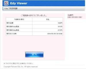 デスクトップ_056のコピー