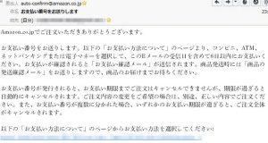 デスクトップ_040のコピー