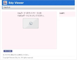 デスクトップ_054のコピー