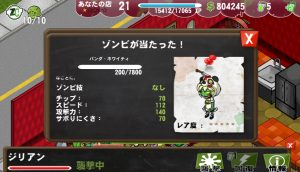 Screenshot_2013-12-25-13-53