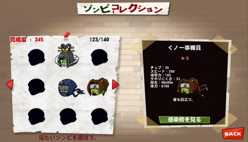 t_kunoichijimuin03