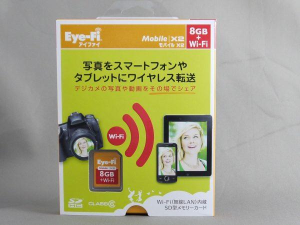 Eye-Fi Mobile X2 8GBの感想とか(過去レビュー)