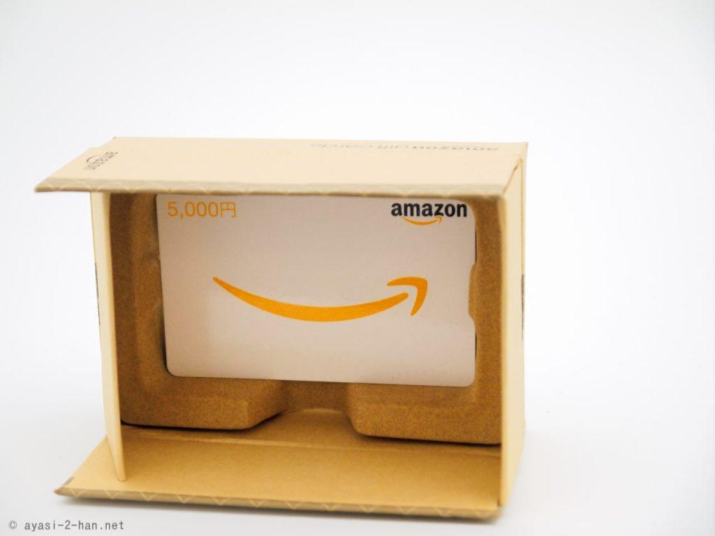 AmazonGiftCard-Box