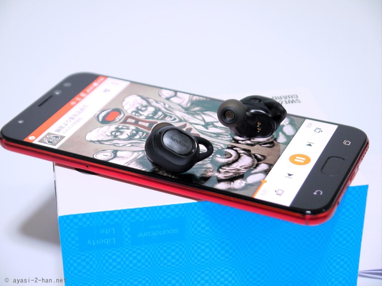 iPhoneユーザーにオススメ! Ankerのワイヤレスイヤホン「Liberty Lite」の感想とか。(技適情報もあるよ)