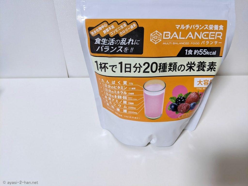 BALANCER_Review-1