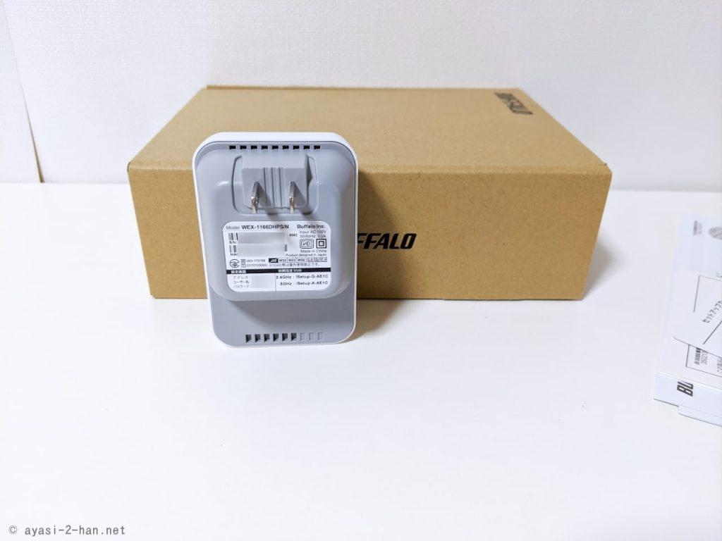 BUFFALO_WEX-1166DHPS-4