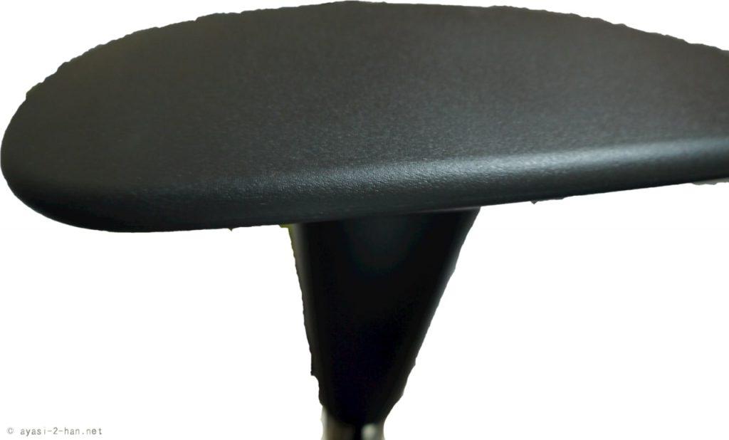 Bauhutte_RS-800-RR-Armrest