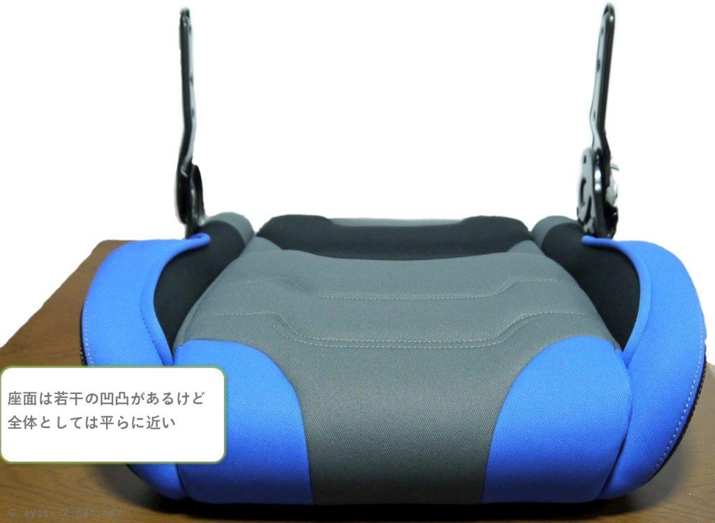 Bauhutte_RS-800-RR-Cushion