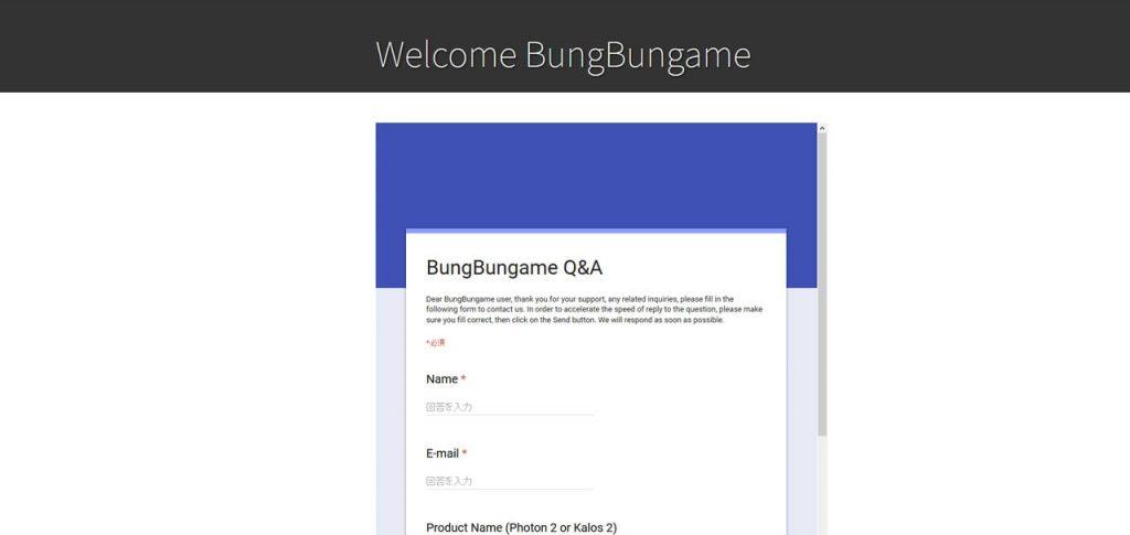 bungbungame02-min