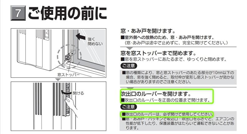 CW-16A-Manual