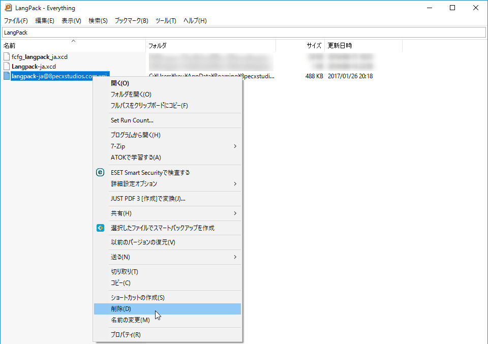 Firefox系のブラウザで「定義されていない実態が使用されています」と表示されて起動できない場合の対処法