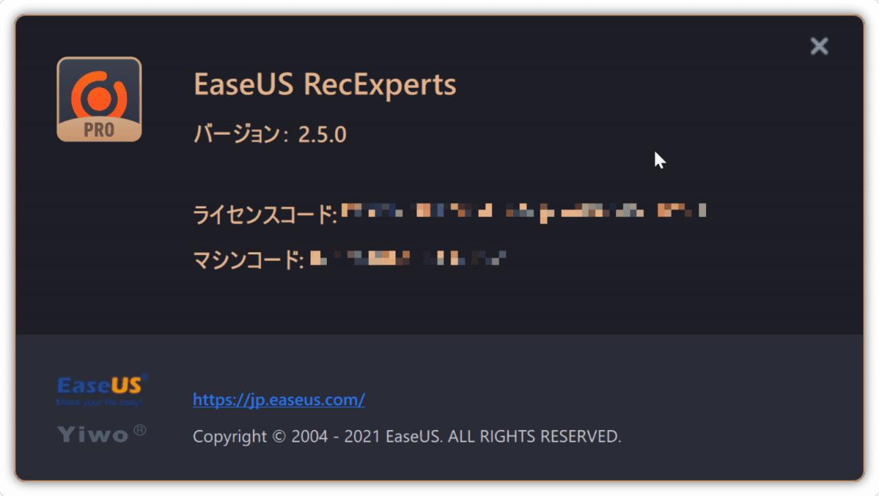 EaseUSRecExperts007
