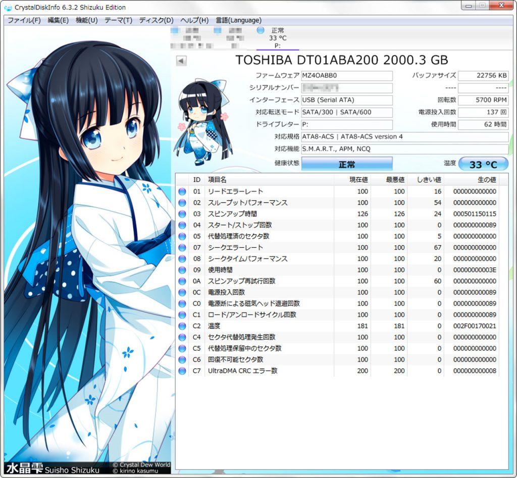 HD-EB20TK09