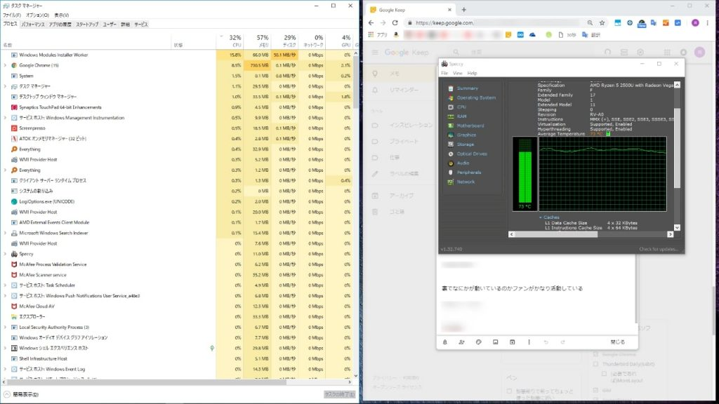 HP ENVY_13_x360_Ryzen5-1 Idling Temperature