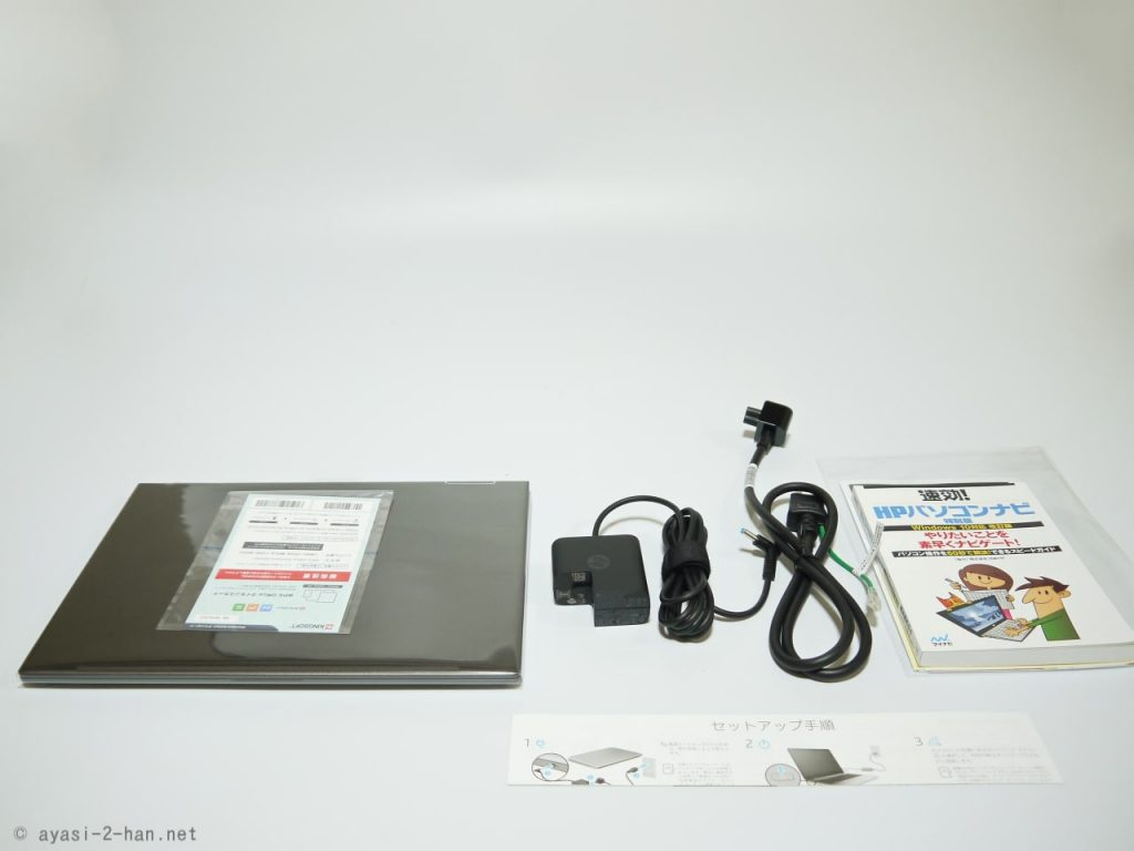 HP ENVY x360 13 PackageContents