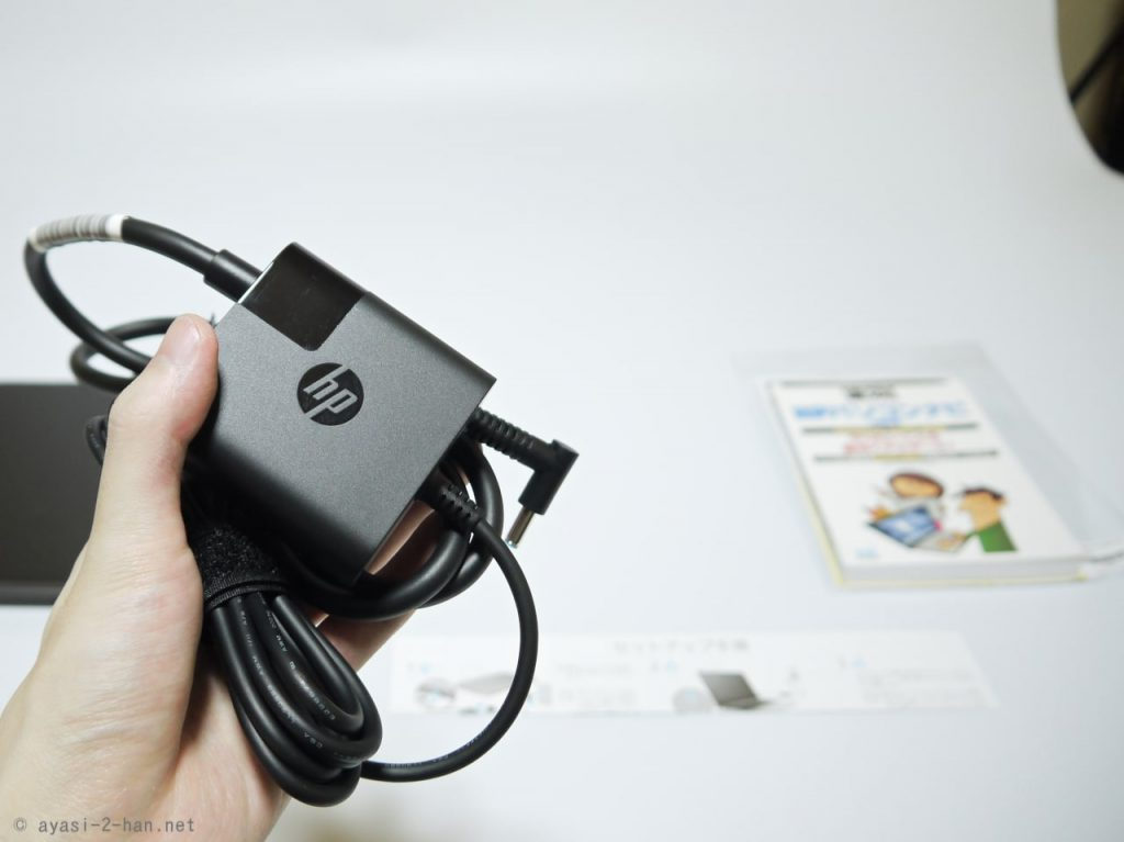 HP ENVY x360 13 ACAdapter