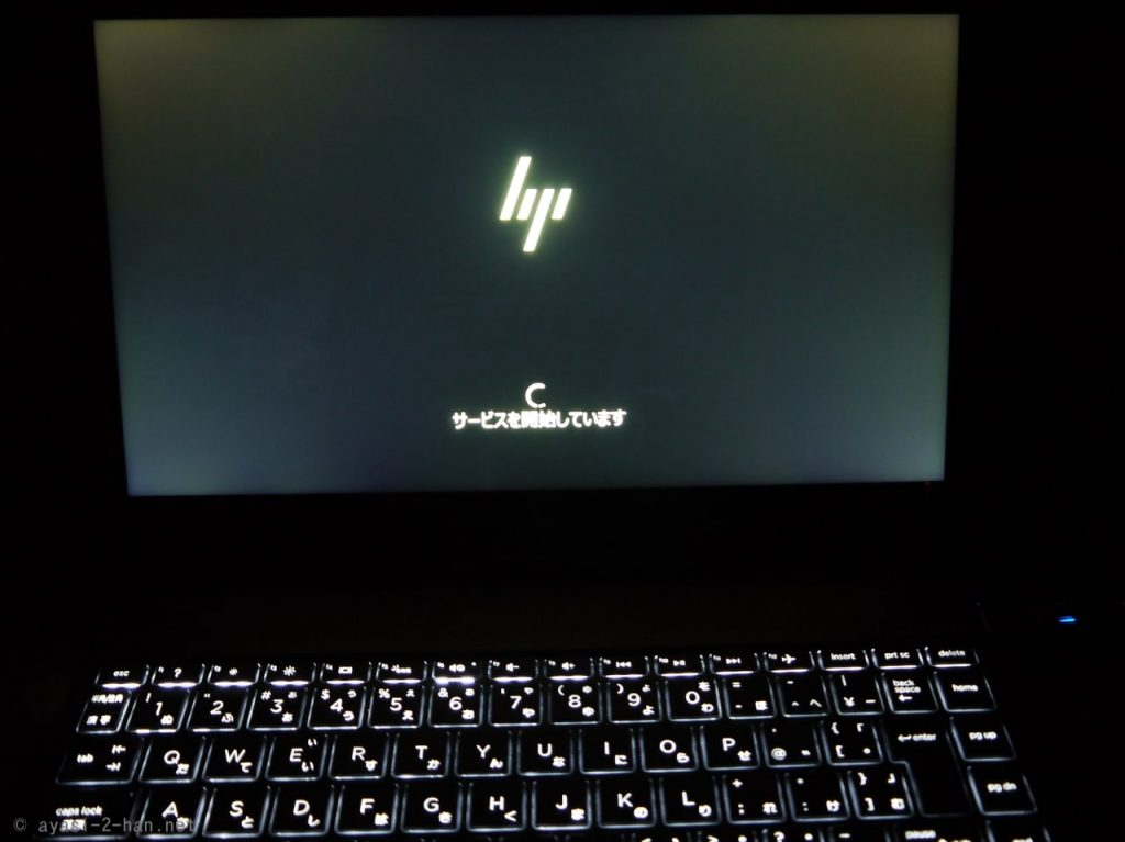 HP ENVY 13 x360 FactoryReset