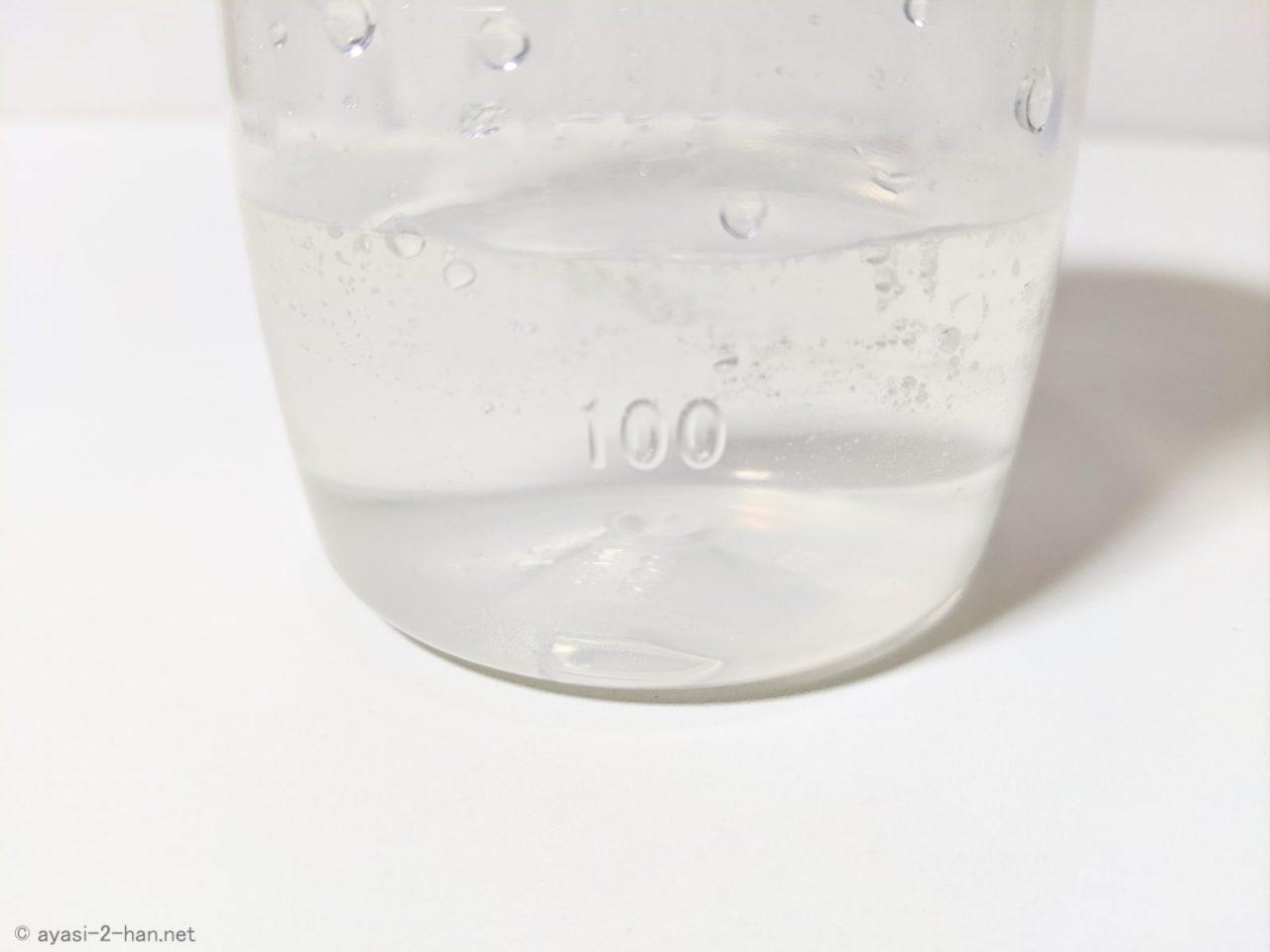 IndigestibleDextrin-7