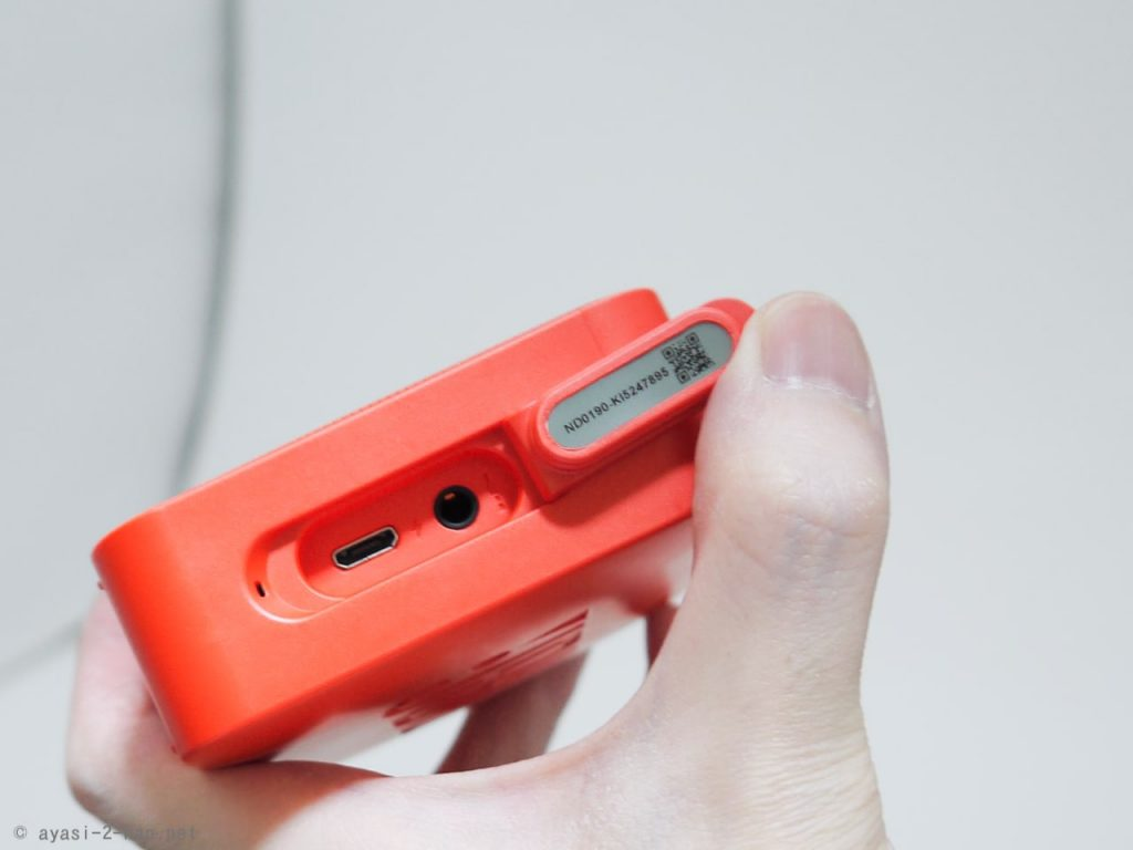 JBL_GO2_ChargePort