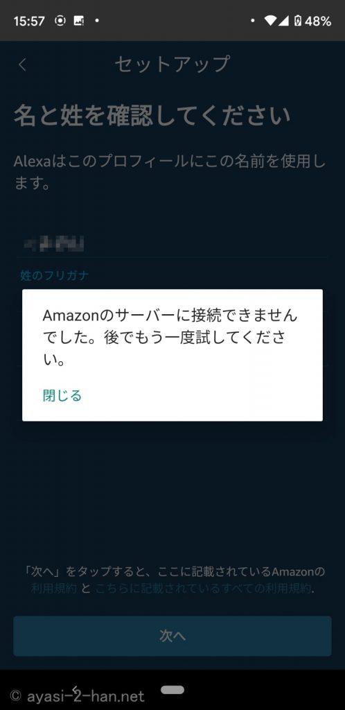 KindleAlexa-8