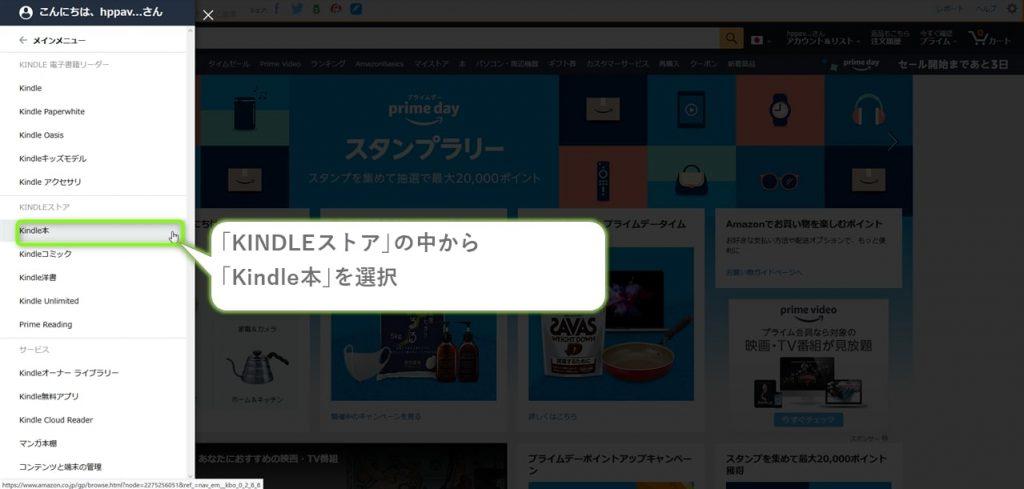 KindleCloudReaderCategory