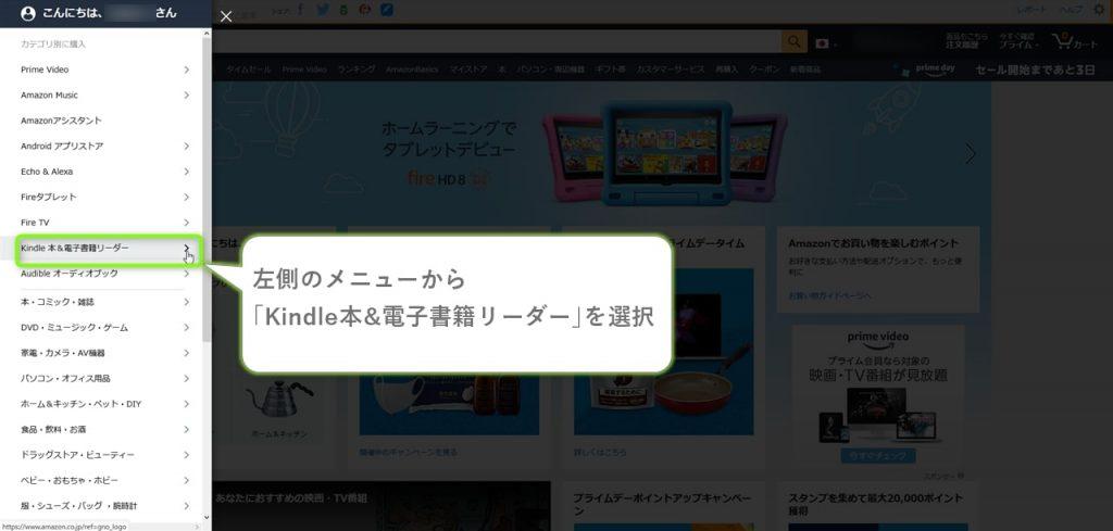 KindleCloudReaderKindleBon