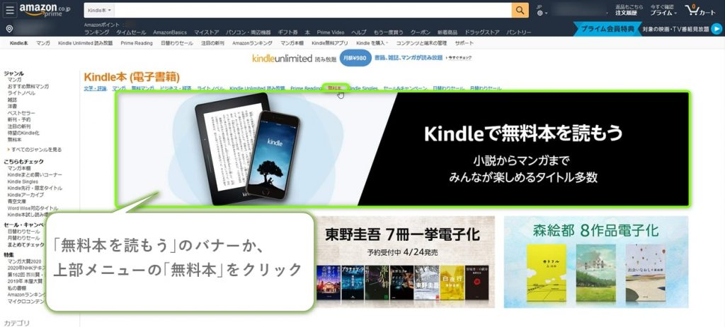 KindleForPC005