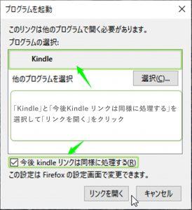 KindleForPC007