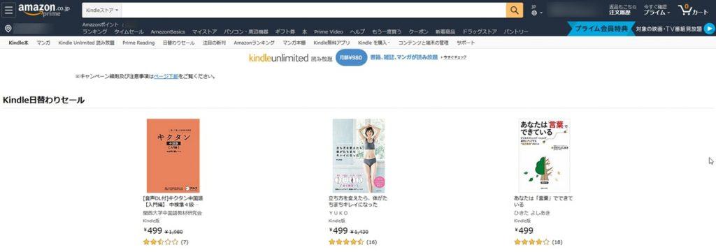 KindleForPC011