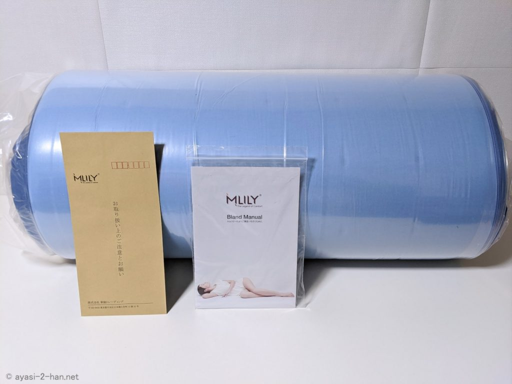 MLILY_SmartFoam_Mattress-2