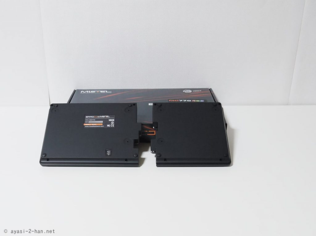MistelBaroccoMD770RGBSilentRED-thebottom