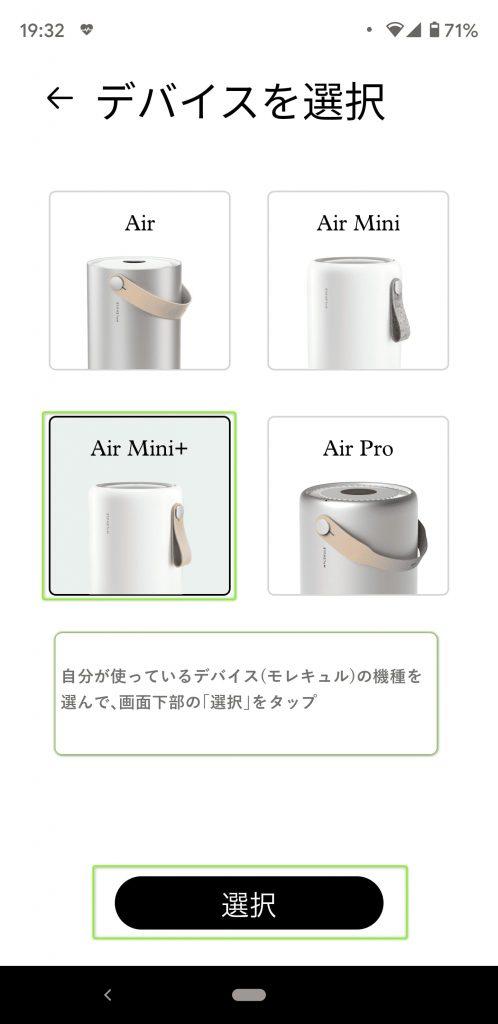 Molekule Air Purifier007