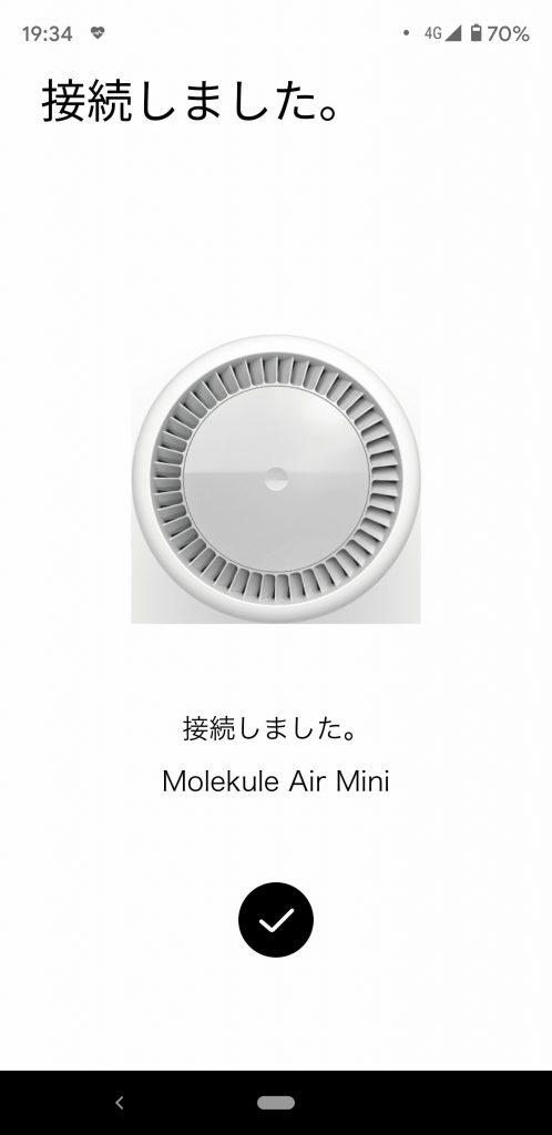 Molekule Air Purifier013