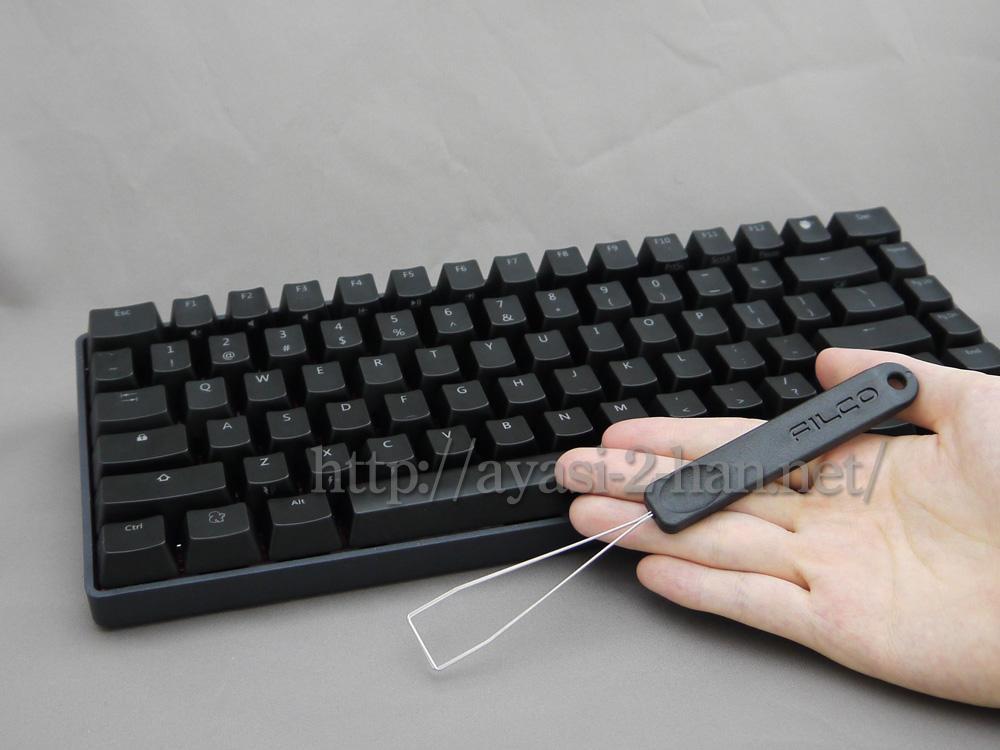 KeyPuller本体