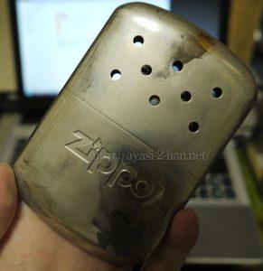 約一年ぶりにZippoのハンディーウォーマーを出してみたらハードに曇ってた