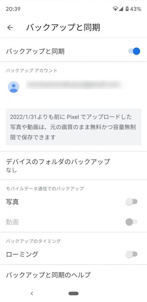 Pixel3 XL_Review-GooglePhotos_unlimited