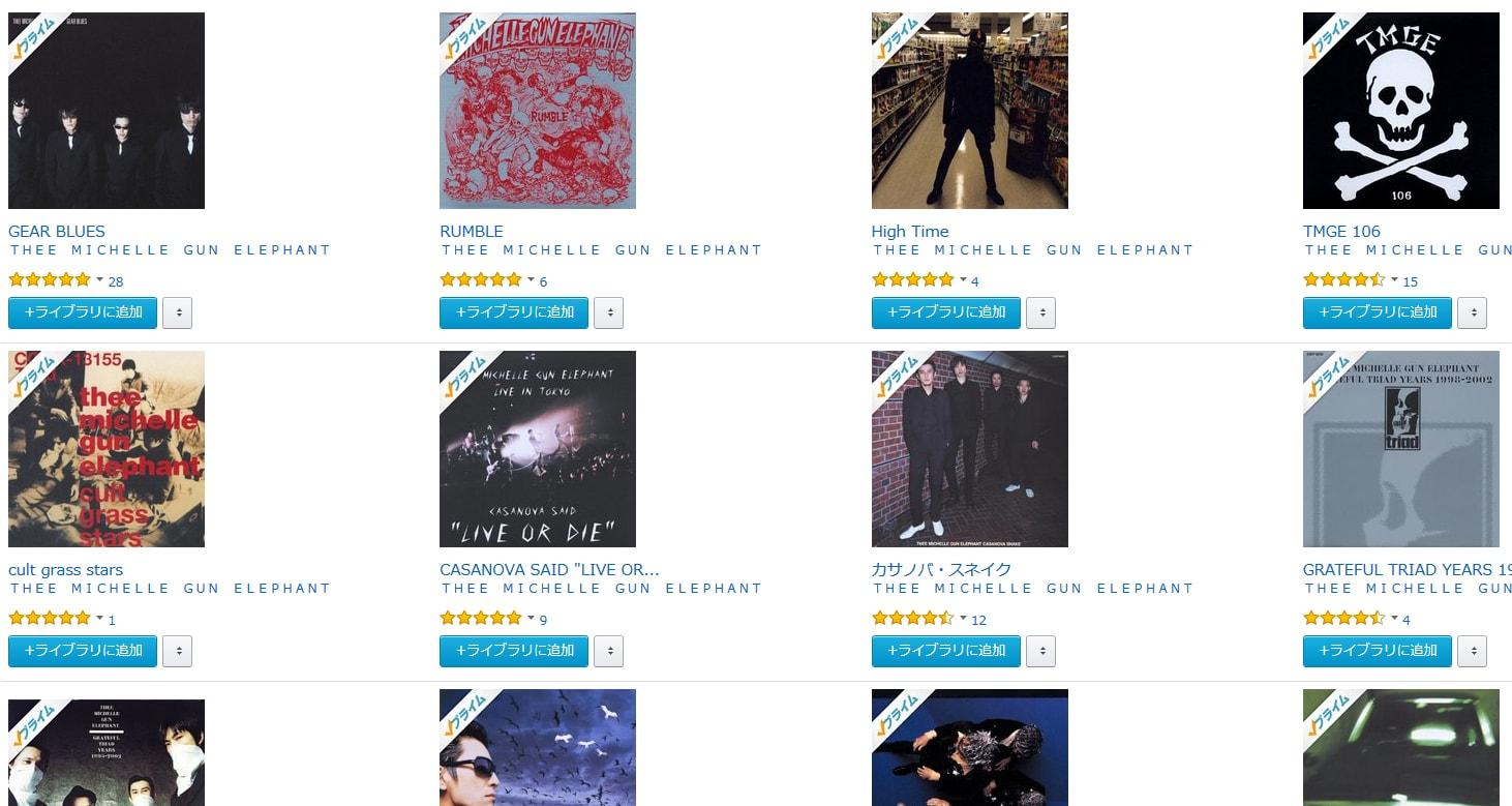 2016年に聴いたCDで特に良かったヤツまとめ