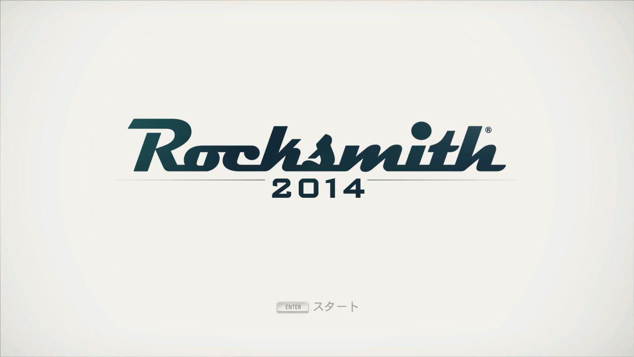 実際にギターを弾いて遊べる音楽ゲーム! 「RockSmith(2014)」が大層楽しいという話