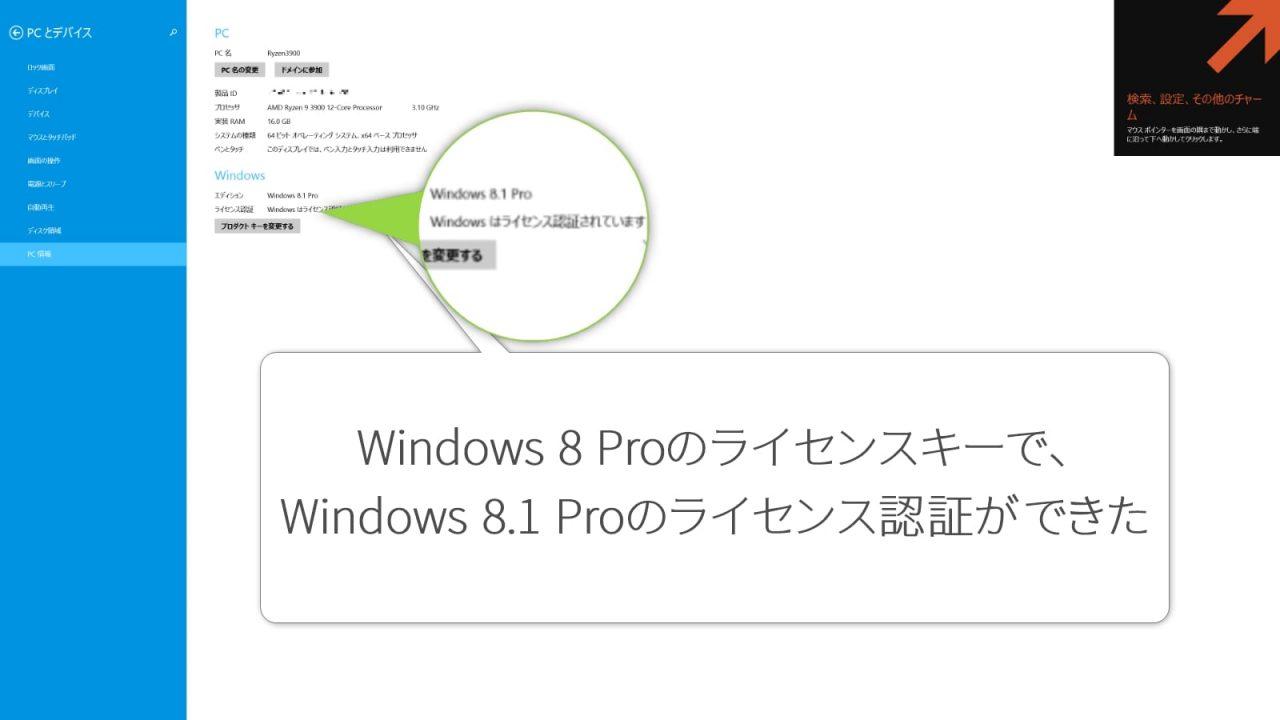 Ryzen-Homemade-PC-Benchmark001