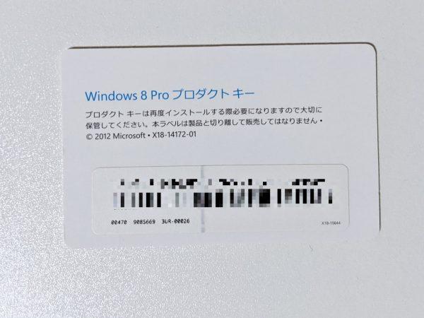 Ryzen-Homemade-PC-Benchmark002