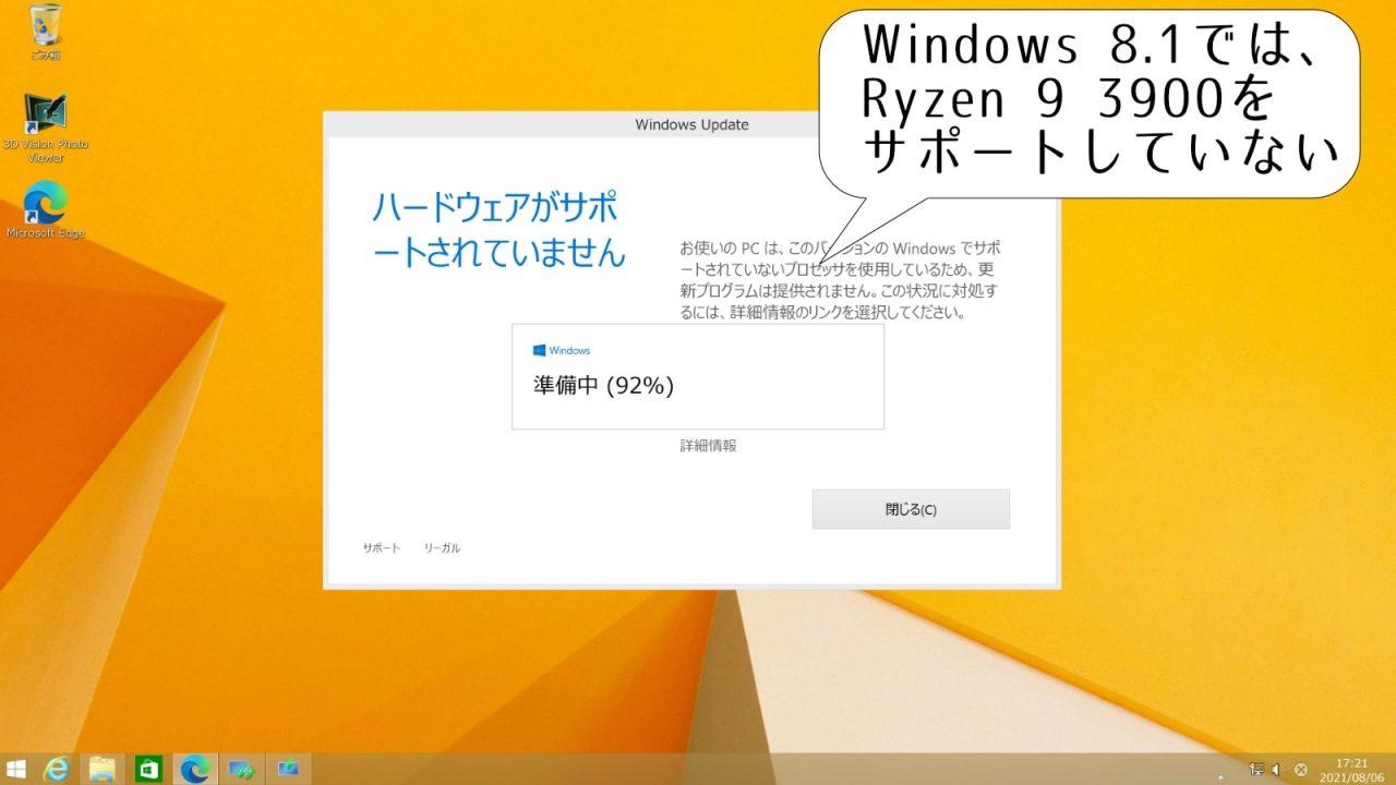 Ryzen-Homemade-PC-Benchmark003
