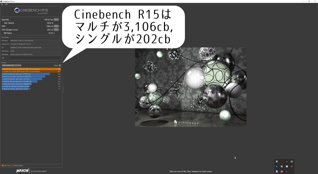 Ryzen-Homemade-PC-Benchmark008