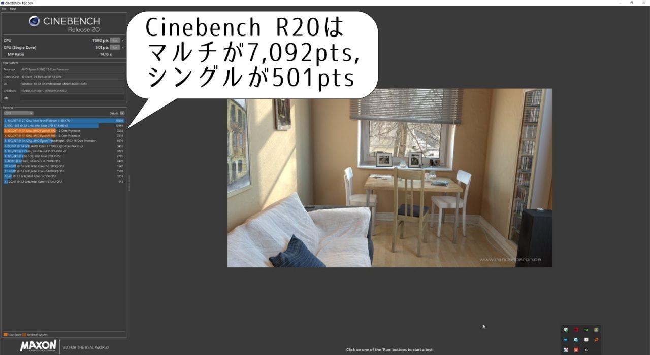 Ryzen-Homemade-PC-Benchmark009