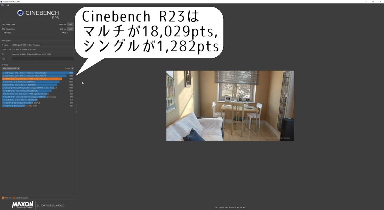 Ryzen-Homemade-PC-Benchmark010