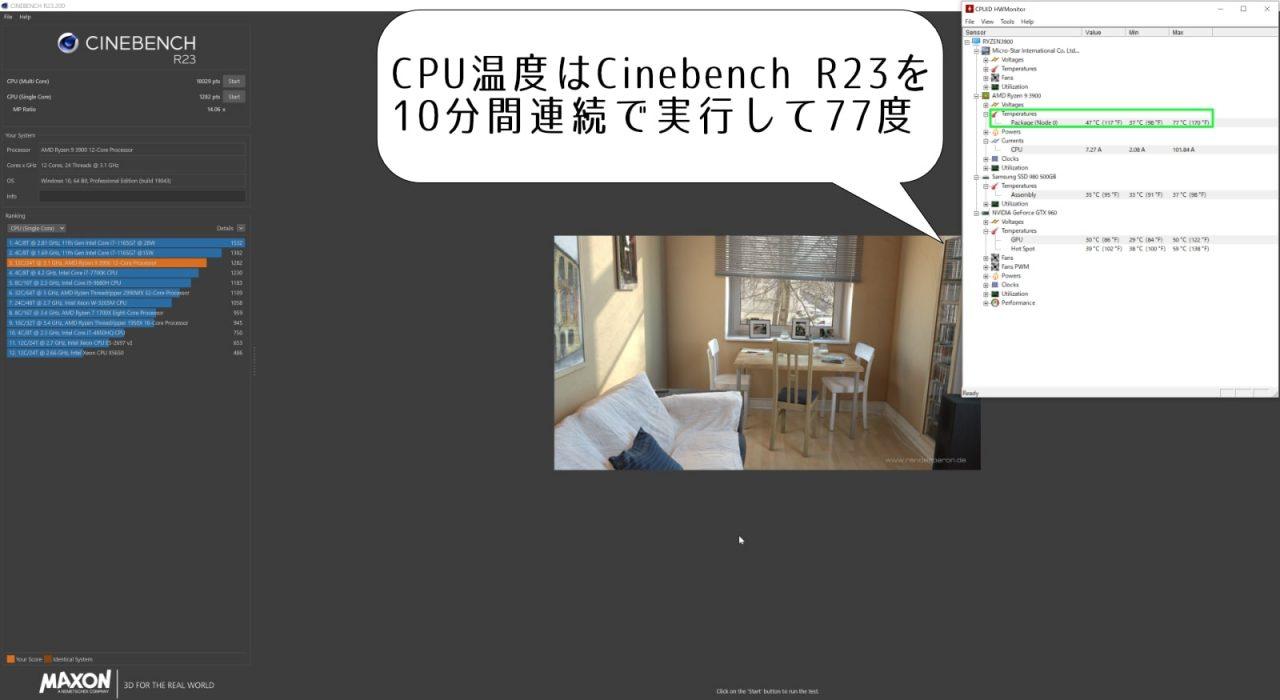 Ryzen-Homemade-PC-Benchmark010A