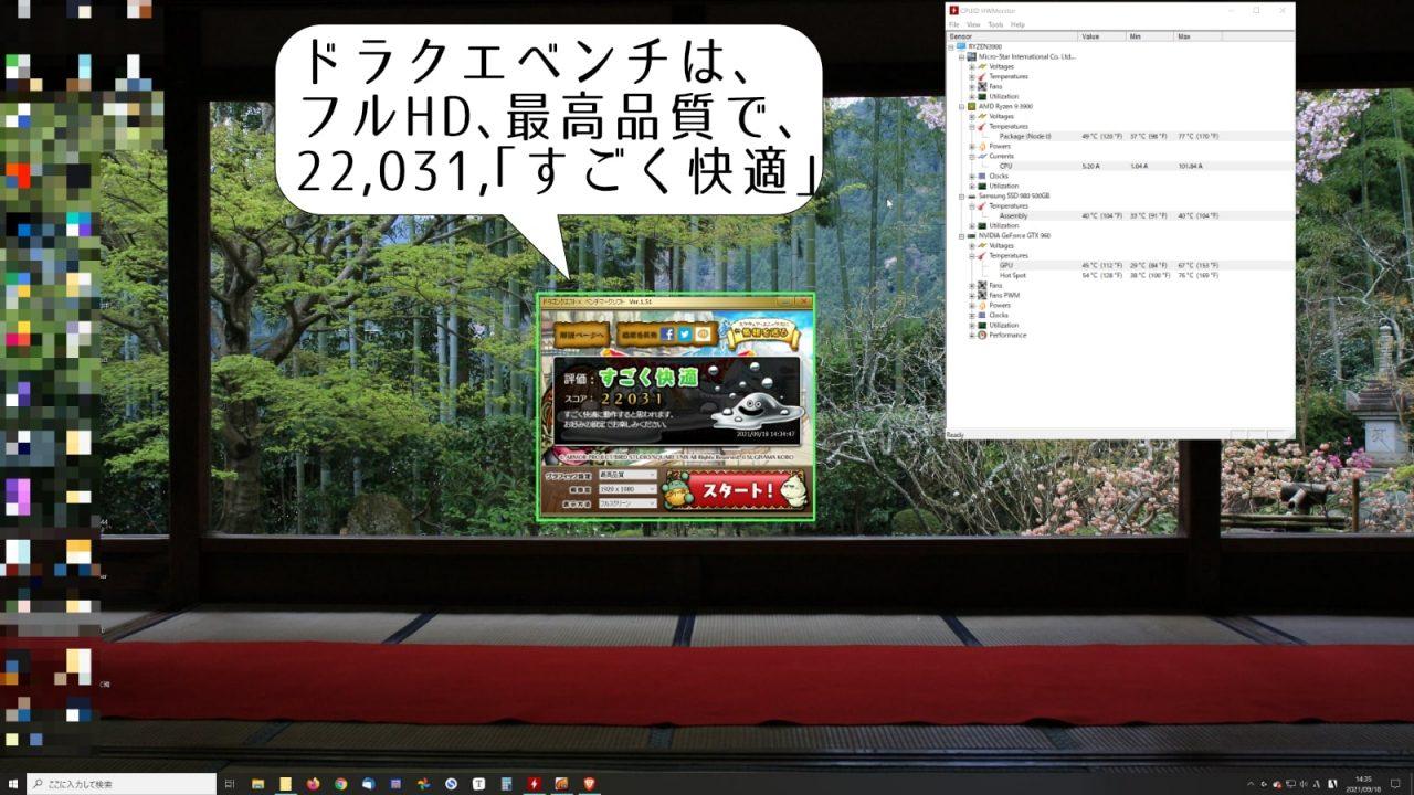 Ryzen-Homemade-PC-Benchmark011