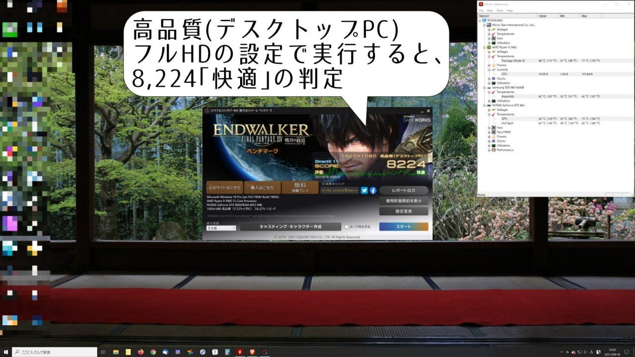 Ryzen-Homemade-PC-Benchmark013
