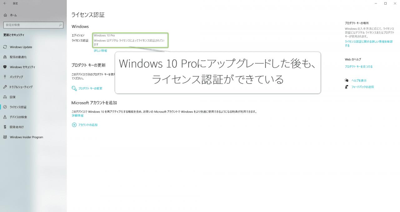 Ryzen-Homemade-PC-Benchmark020A