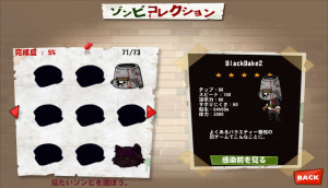 Screenshot_2013-12-24-20-56